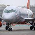 Sukhoi Superjet 100 -95 Aeroflot