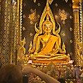 Świątynia Wat Phra Si Rattana Mahathat #Phitsanulok #tajlandia #budda #świątynia